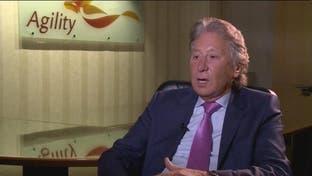 أجيليتي: نظرة إيجابية تجاه فرص الاستثمار في مصر
