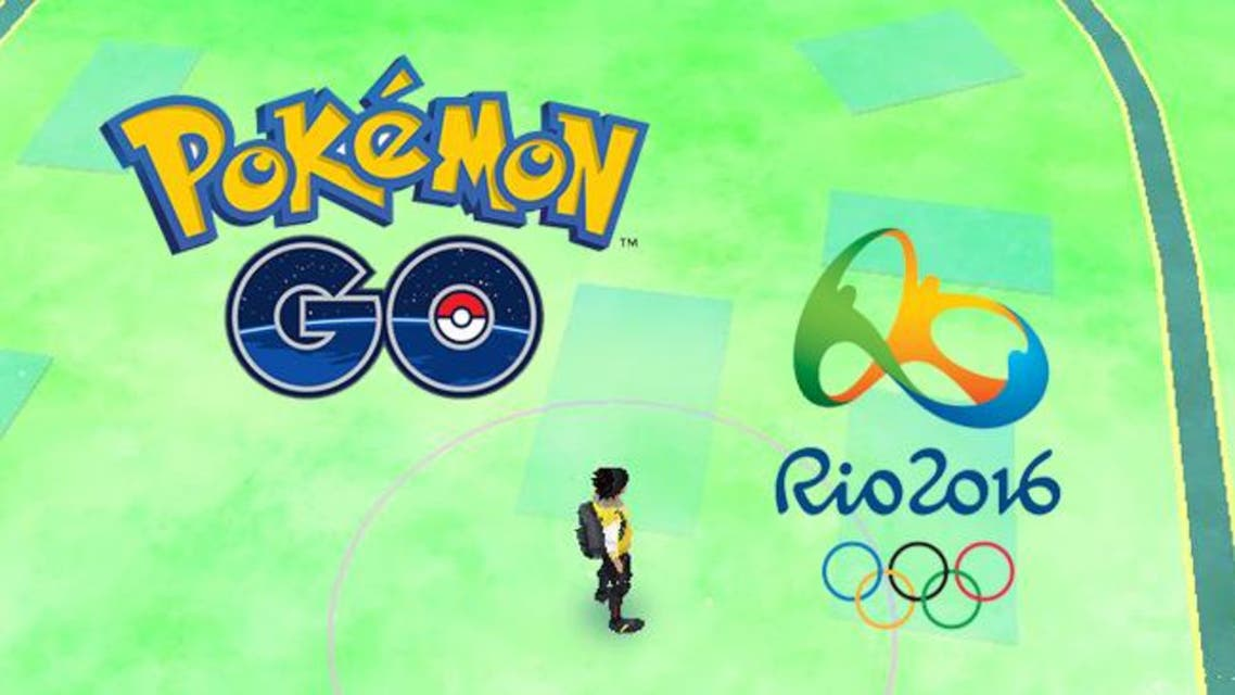Pokemon go craze challenges rio olympics. (AFP)