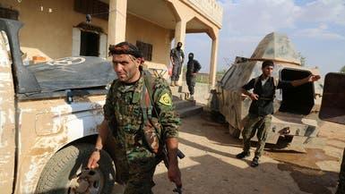 قوات سورية مدعومة من أميركا تضيق الخناق على الرقة