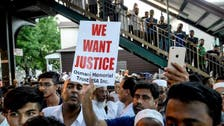 US police search for suspect in killing of imam