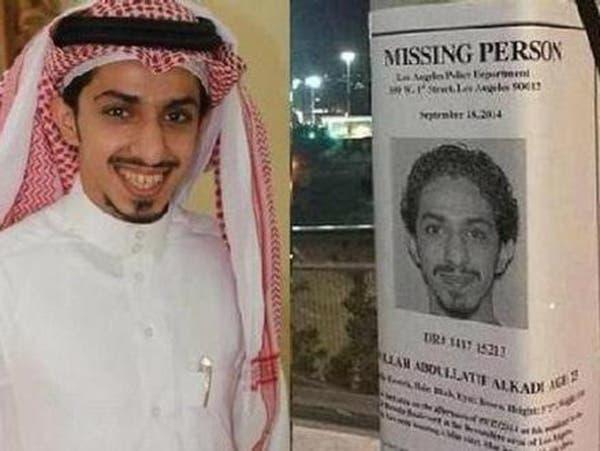 السجن المؤبد لقاتل مبتعث سعودي في أميركا