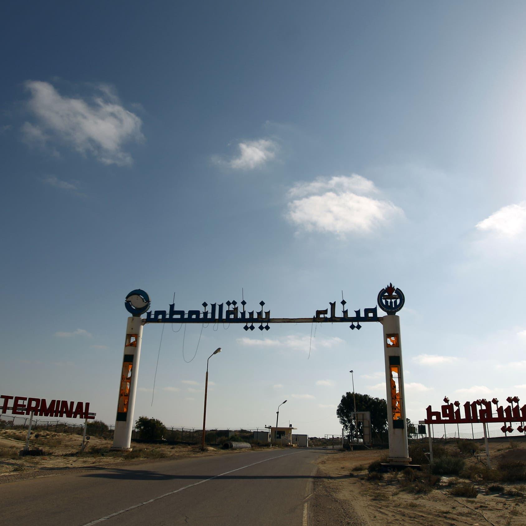 ليبيا.. رفع حالة القوة القاهرة عن منشآت نفطية