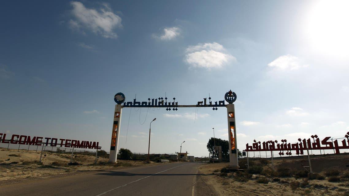 ميناء الزويتينة النفطي شرق ليبيا - فرانس برس