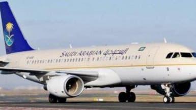 الخطوط السعودية تتسلم 25 طائرة جديدة خلال أشهر