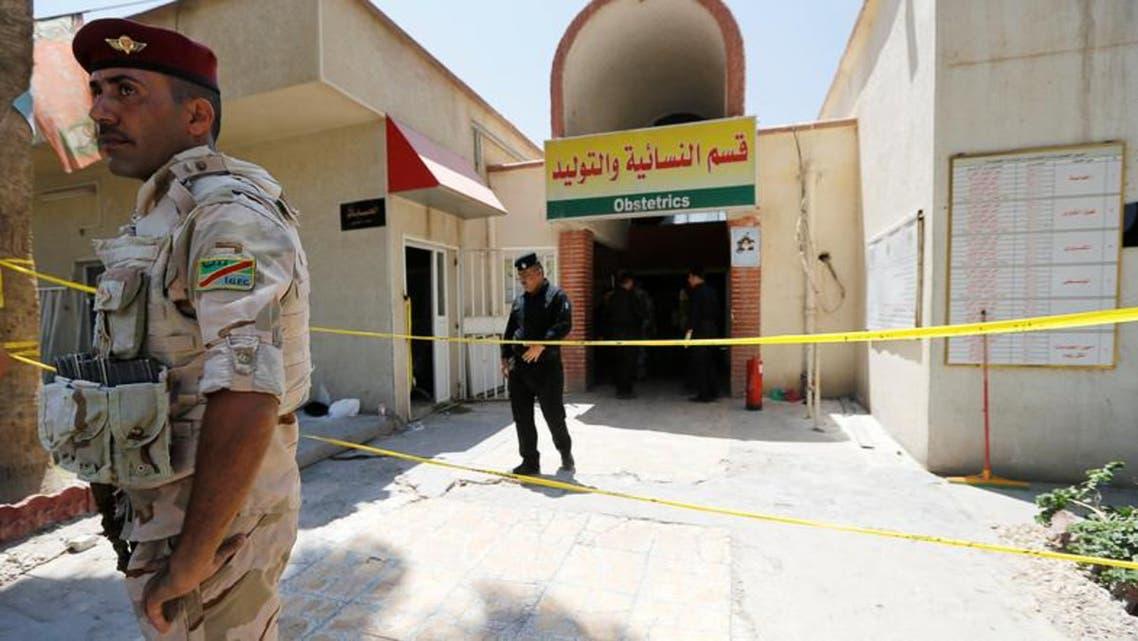 Yarmuk Hospital Baghdad