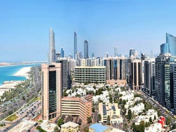 الإمارات.. عقارات تحت تصرف الدولة لمواجهة كورونا