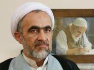 """إيران تحاكم نجل منتظري لنشره """"تسجيل الإعدامات"""""""