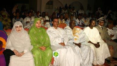 موريتانيا تواجه العولمة بثروتها الثقافية والحضارية