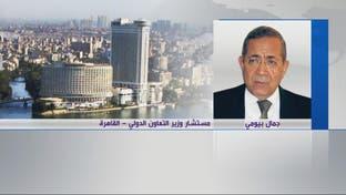 """مسؤول لـ""""العربية"""": 3 إصلاحات """"هامة"""" لاقتصاد مصر"""