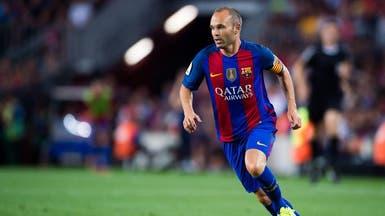 إنييستا يغيب عن برشلونة بسبب إصابة الركبة