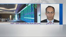 خبير: بورصة قطر على موعد مع سيولة بـ550 مليون دولار