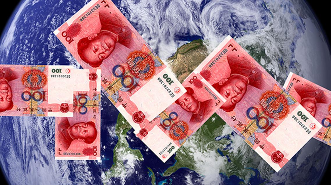 الصين اقتصاد عملة