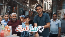 New song for Iraq by pan-Arab Emirati singer gets more than 2 mln views