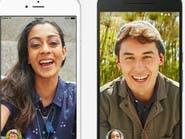 غوغل تطلق رسميا تطبيقاً لمكالمات الفيديو