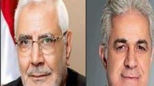 شکست خوردہ مصری صدارتی امیدواروں پر جاسوسی کا مقدمہ