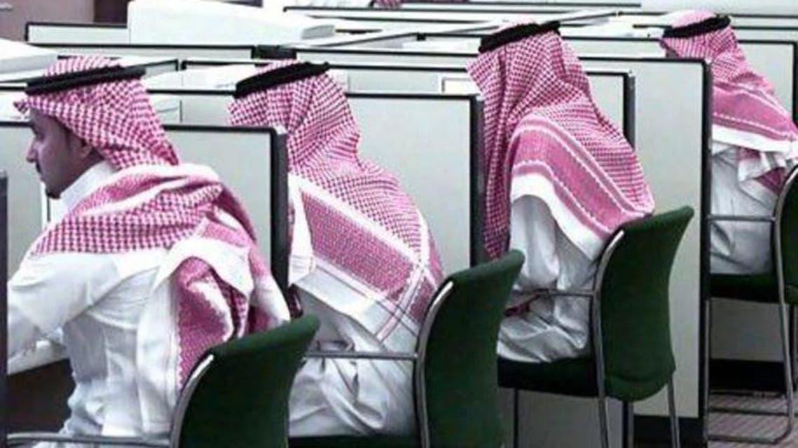 وظائف - السعودية