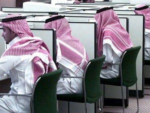وزارة العمل: 90% من الشركات تتهرب من توظيف السعوديين