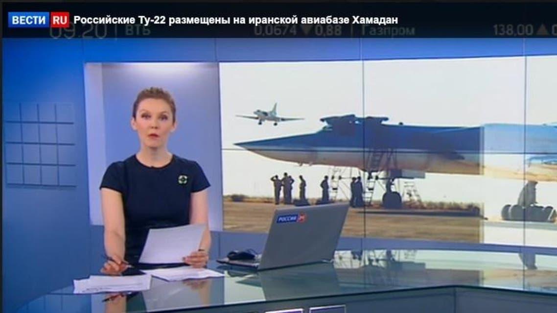 Rossiya 24, citing Iranian and Arab media, said it was unclear how many Russian bombers had arrived at the base. (Photo screenshot: Rossiya 24)