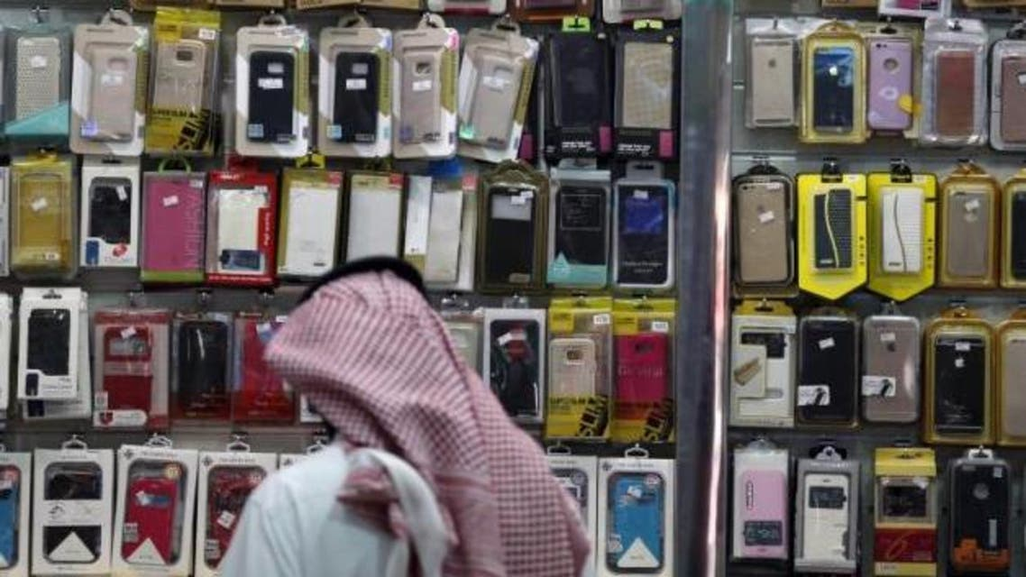 اتصالات - السعودية