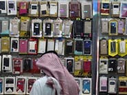 جهود 5 وزارات سعودية تقود لتوطين 21 ألف منشأة اتصالات