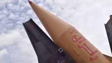 تفاصيل شحنات الأسلحة الإيرانية للحوثيين