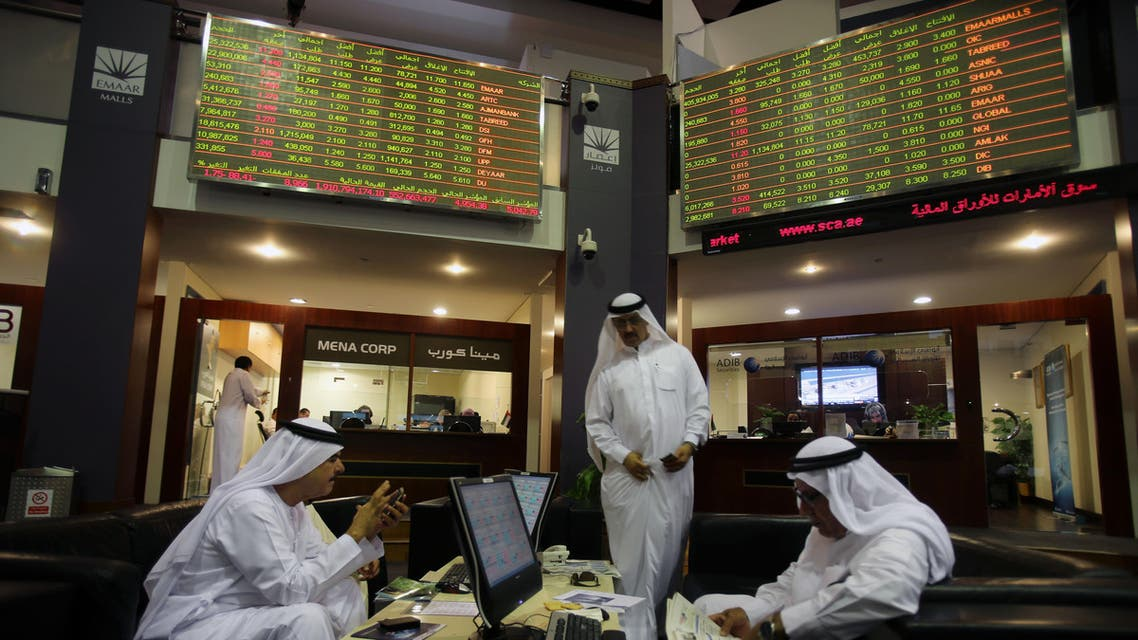 Abu Dhabi's government has hired Bain & Co and Landor Associates to advise on the merger of two of the oil-rich emirate's biggest sovereign funds, a source familiar with the matter told Reuters.