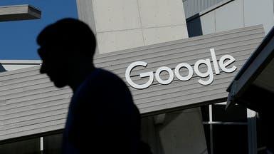 محادثات بين غوغل وأرامكو لبناء مركز تكنولوجي بالسعودية