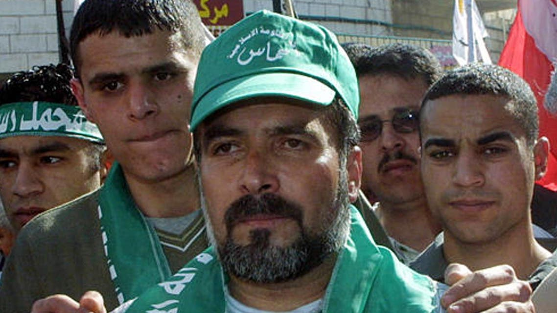 Hamas chief arrested. (File Photo:AP)