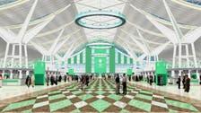 معلومات لا تعرفها عن صالة الحجاج بمطار الملك عبد العزيز