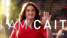 Caitlyn Jenner's show cancelled after two seasons