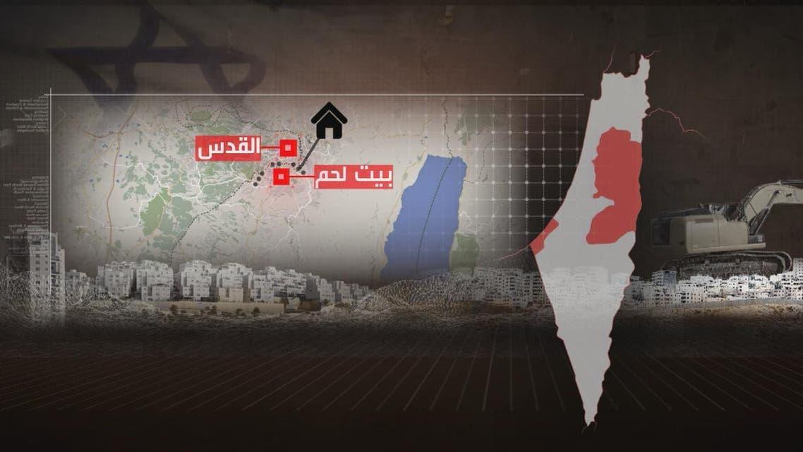 THUMBNAIL_ إسرائيل تبدأ بمشاريع استيطانية لفصل القدس عن بيت لحم والخليل