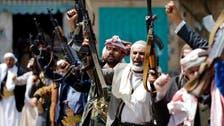 یمنی باغیوں کا نجی ٹی وی کے ہیڈ کواٹر پردھاوا، عملہ یرغمال