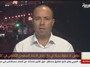 علي عباس: أملك دليل براءة المعالج من تهمة التلاعب