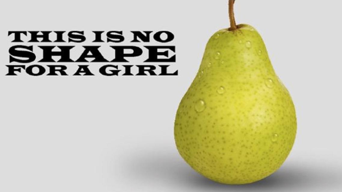 الإعلان المسيء للمرأة