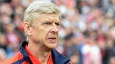 Is Arsene Wenger being a hypocrite?