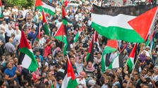 Palestinians take tentative step towards local elections