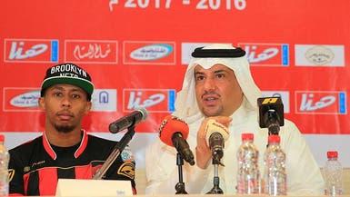 التويجري: الرائد سيعيد المولد إلى المنتخب السعودي