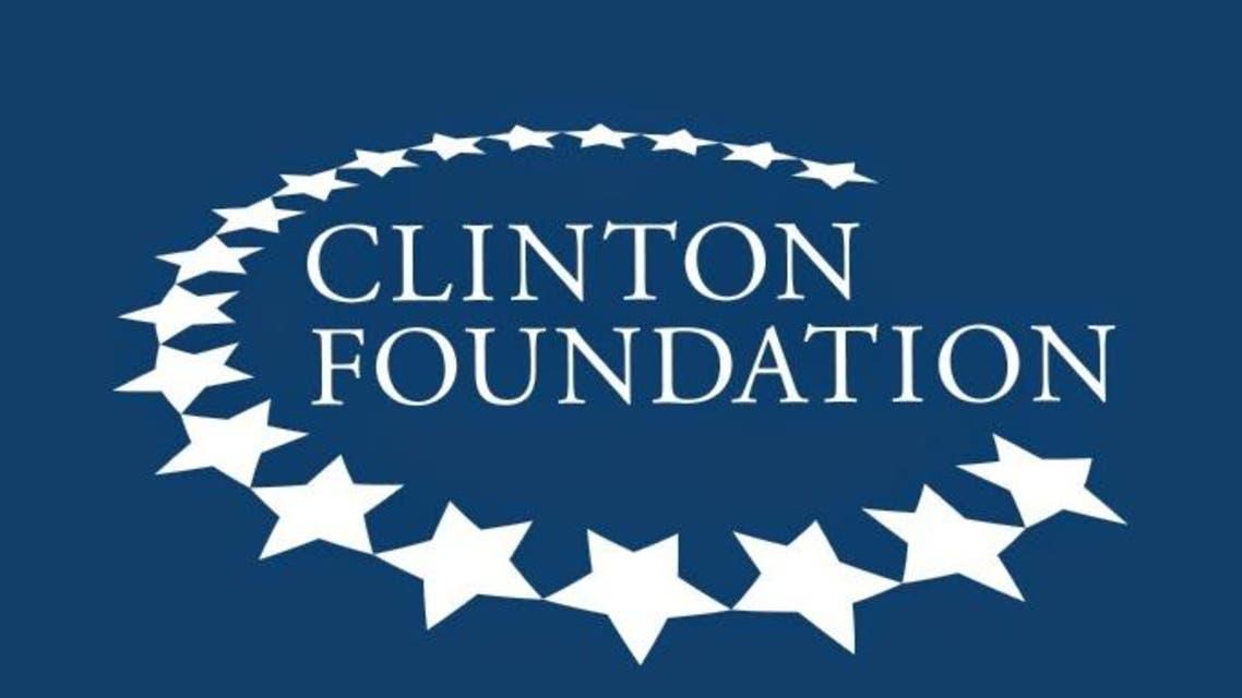 مؤسسة كلينتون clinton foundation