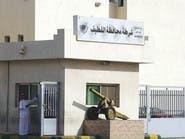 سعودي ينجو من 12 طلقة نارية في القطيف