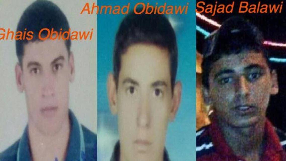 الناشطين الاهوازيين الذين أعدموا