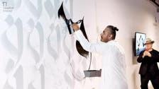 """للمرة الأولى.. """"جيل"""" ينطق فناً سعودياً بسان فرانسيسكو"""
