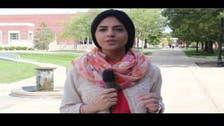امریکا میں اینکر بن جانے والی سعودی طالبہ کی کہانی