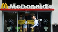 McDonald's to stop distributing Happy Meal activity trackers