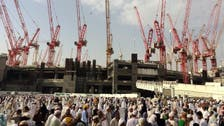 'No foul play seen' in Makkah crane collapse