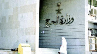 السعودية: نوفر جميع التسهيلات لحجاج ومعتمري قطر