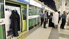 للمرة الأولى.. 27 شاباً سعودياً يقودون قطار المشاعر