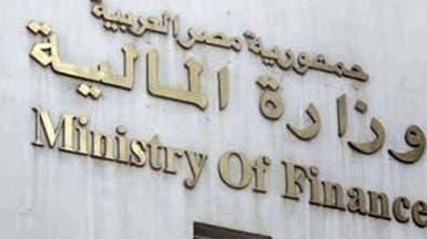 مصر: إصدار لائحة ضريبة القيمة المضافة الأسبوع المقبل