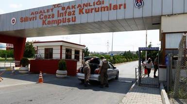تركيا.. حزب معارض يطالب بالإفراج عن مرضى مسجونين