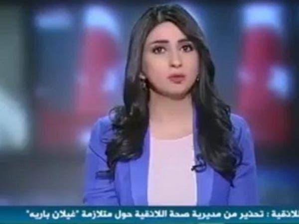 """مرض نادر مرتبط بـفيروس """"زيكا"""" يضرب اللاذقية السورية!"""