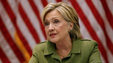Clinton Foundation to bar foreign, corporate funding if Hillary Clinton elected president
